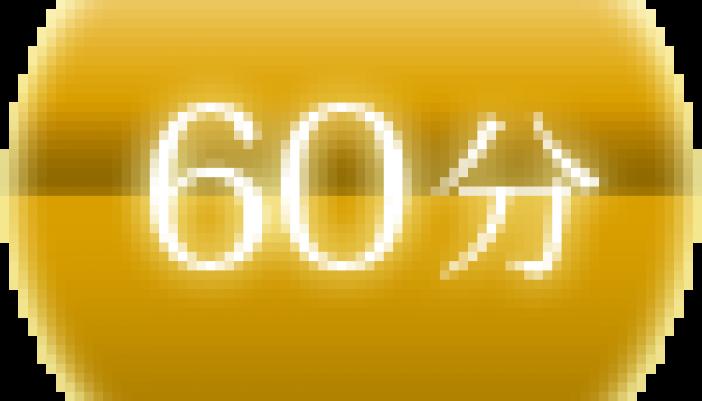 min60